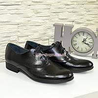 Мужские кожаные туфли в Украине. Сравнить цены, купить ... 19b2c4df725