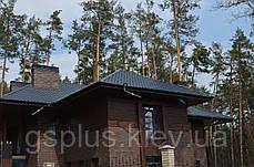 Фінська металочерепиця Ruukki Adamante Pural Matt (Ruukki 50), фото 2