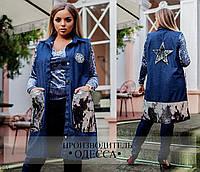 f3091d0b45c6 Одежда Chanel в Украине. Сравнить цены, купить потребительские ...