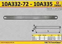 Полотно двухстороннее по металлу 300 x 25 мм, n-72шт,  TOPEX  10A332-72