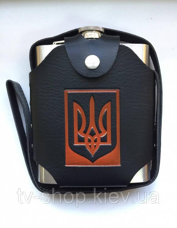 Фляга в чохлі з гербом України 500мл