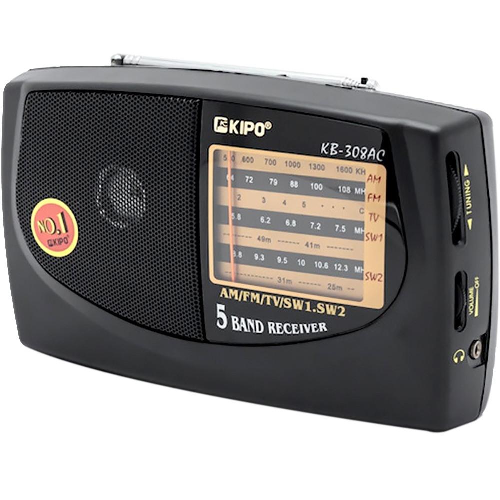 Радиоприемик Kipo KB-308