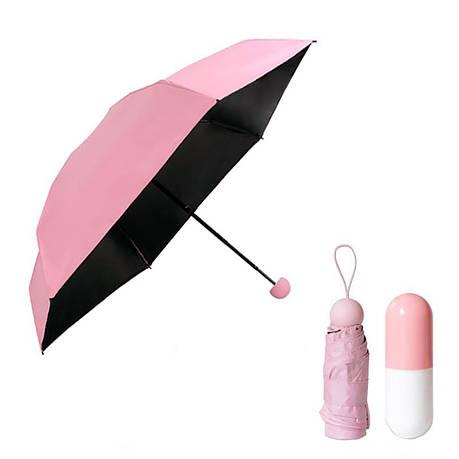 Мини зонтик в футляре РОЗОВЫЙ, фото 2