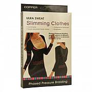 Корректирующая майка Slimming Clothes