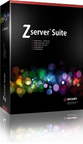 Система защиты сервера Zecurion Zserver