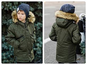 Подростковая куртка с водоупорным покрытием, фото 2