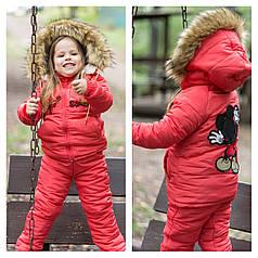 Детский комбинезон на флисовой подкладке