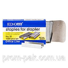 Скобы для степлера 10 Economix E40301