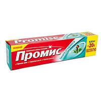 Зубная паста Dabur Promise Защита от кариеса 125 г + 25 г