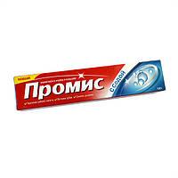 Зубная паста Dabur Promise С содой 100 г