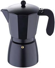 Кофеварка гейзерная Bergner La Moka 600 мл SG-3518psg, КОД: 171179