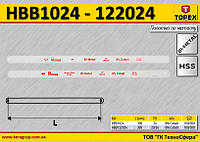 Полотно по металлу TPI-20/24, L-300мм,  TOPEX  HBB122024