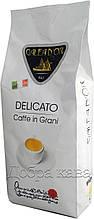 Кофе в зернах Galeador Delicato (60% Арабика) 1 кг.