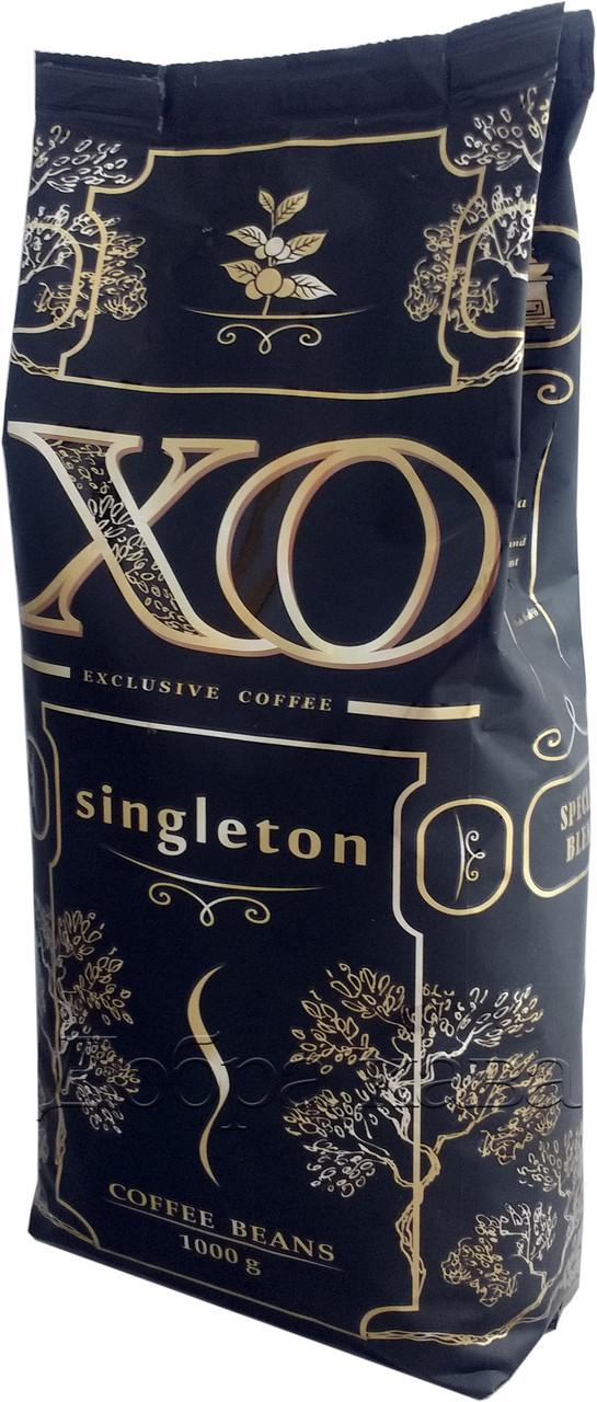 Кофе в зернах XO Singleton (30% Арабика) 1 кг.