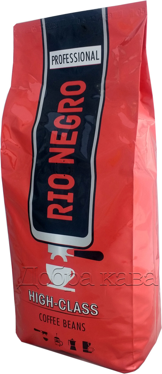 Кофе в зернах Rio Negro High Class  (50% Арабика) 1 кг.