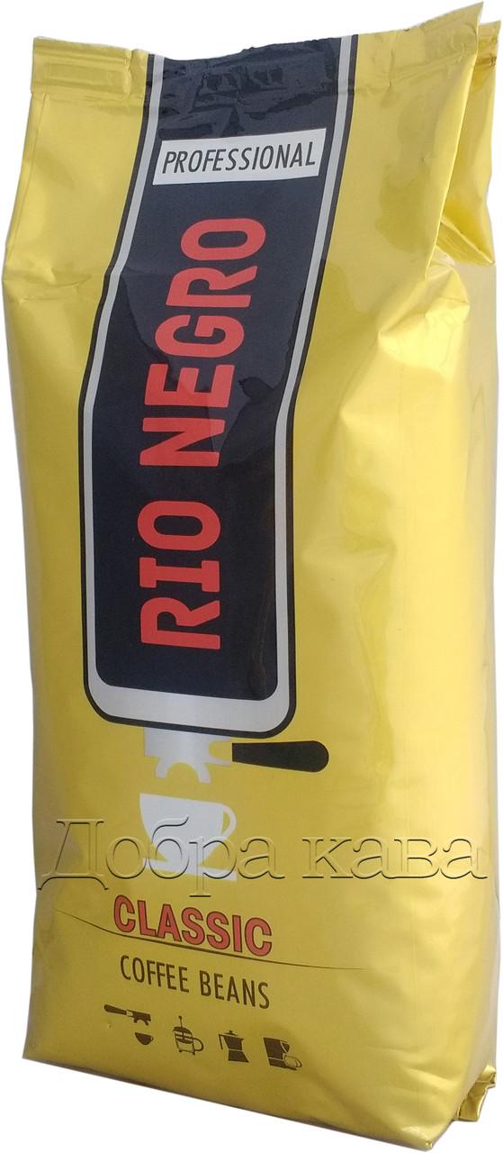 Кофе в зернах Rio Negro Classic (30% Арабика) 1 кг.