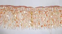 Бахрома листик + пластик отделка 11 см