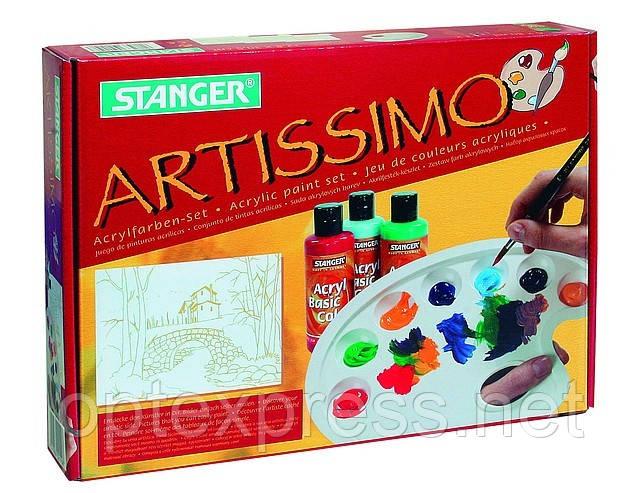 Набор для создания настоящей картины «АРТИССИМО» STANGER 270015