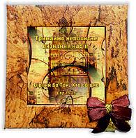 """Рамочка на магніті """"Маймо непохитне визнання надії"""" №18"""