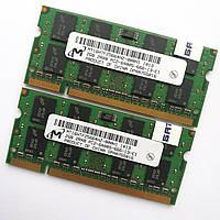 Комплект оперативной памяти Micron SODIMM DDR2 4Gb (2Gb+2Gb) 800MHz 6400s CL6 (MT16HTF25664HZ-800H1) Б/У, фото 1