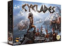 Настольная игра Киклады (Cyclades), (русское издание)