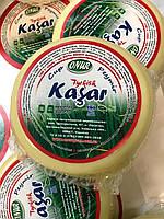 Сыр Кашар, 450 г  ТМ ONUR, фото 1