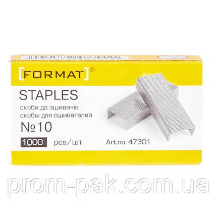 Скобы для степлера 10 Format 47301, фото 2