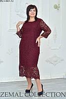 Нарядное женское ботальное БОРДО платье из кружева на подкладке 52,54р МИДИ