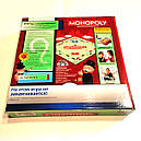 Настольная игра MONOPOLY (монополия Premium), фото 2
