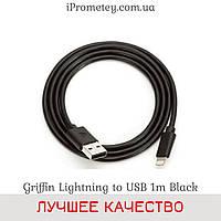 Кабель Apple Lightning to USB ГАРАНТИЯ! Griffin для зарядки iPhone5s 6 7 8 10XR XS Max11Pro iPad на/к/до Айфон Black Черный