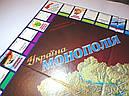 Игра Монополия Украина, фото 8