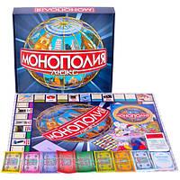 Игра Монополия Люкс мировая
