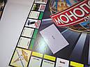 Игра Монополия Люкс мировая, фото 9
