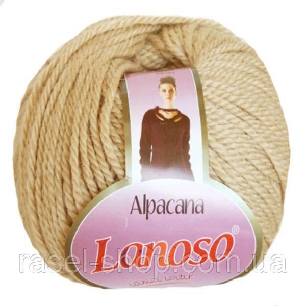 Зимова пряжа Lanoso Alpacana 3005 25% альпака бежева