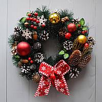 Новогодний рождественский венок  Rino 30 см. c декором игрушками и шишками. Новорічний різдвяний віночок