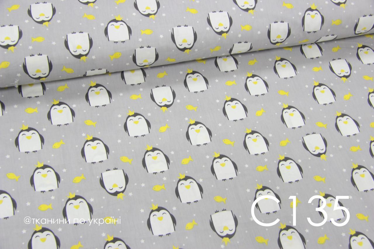Ткань сатин Пингвины на сером