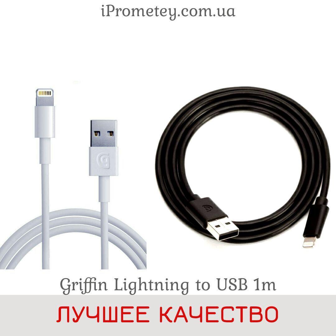 Кабель Apple Lightning to USB ГАРАНТІЯ! Griffin для зарядки iPhone5s 6 7 8 10XR XS Max11Pro iPad на/до/до Айфон