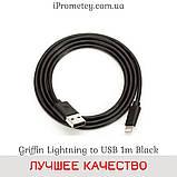 Кабель Apple Lightning to USB ГАРАНТІЯ! Griffin для зарядки iPhone5s 6 7 8 10XR XS Max11Pro iPad на/до/до Айфон, фото 2
