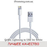 Кабель Apple Lightning to USB ГАРАНТИЯ! Griffin для зарядки iPhone5s 6 7 8 10XR XS Max11Pro iPad на/к/до Айфон White Белый