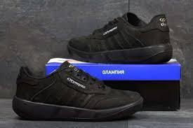 7e3a620b77c4 Мужские кроссовки,Олимпия, Adidas черные,нубук - Интернет-магазин Дом Обуви  в