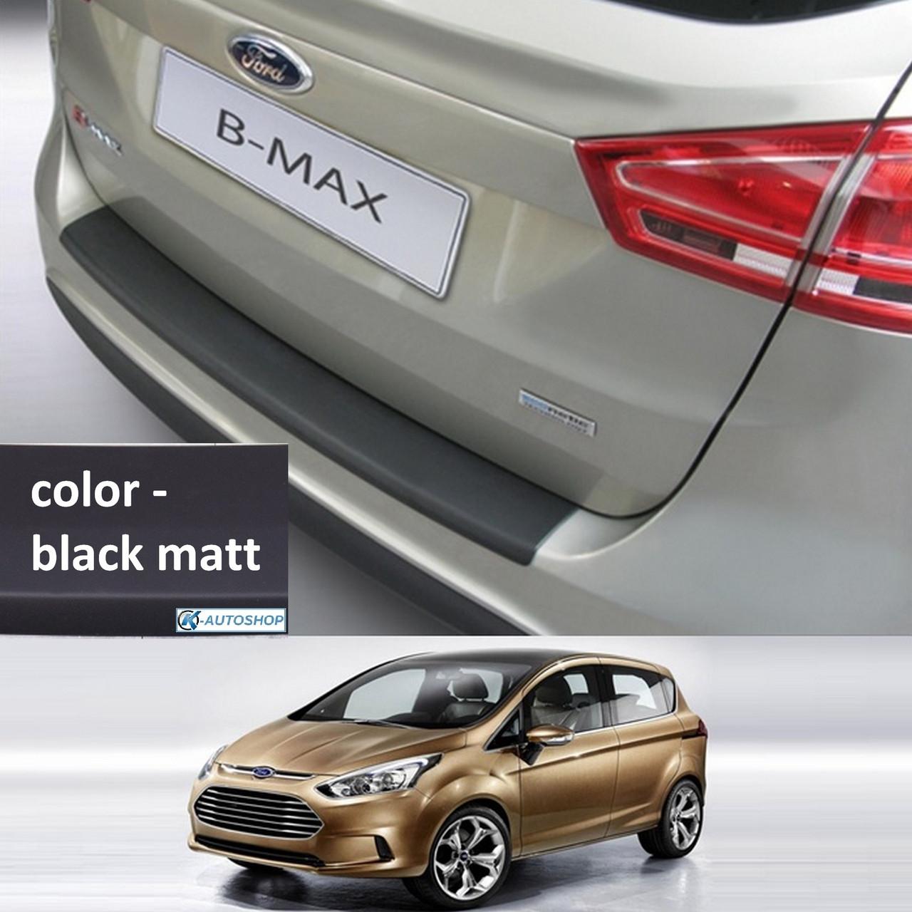 Ford B-Max 2012-2017 пластиковая накладка заднего бампера