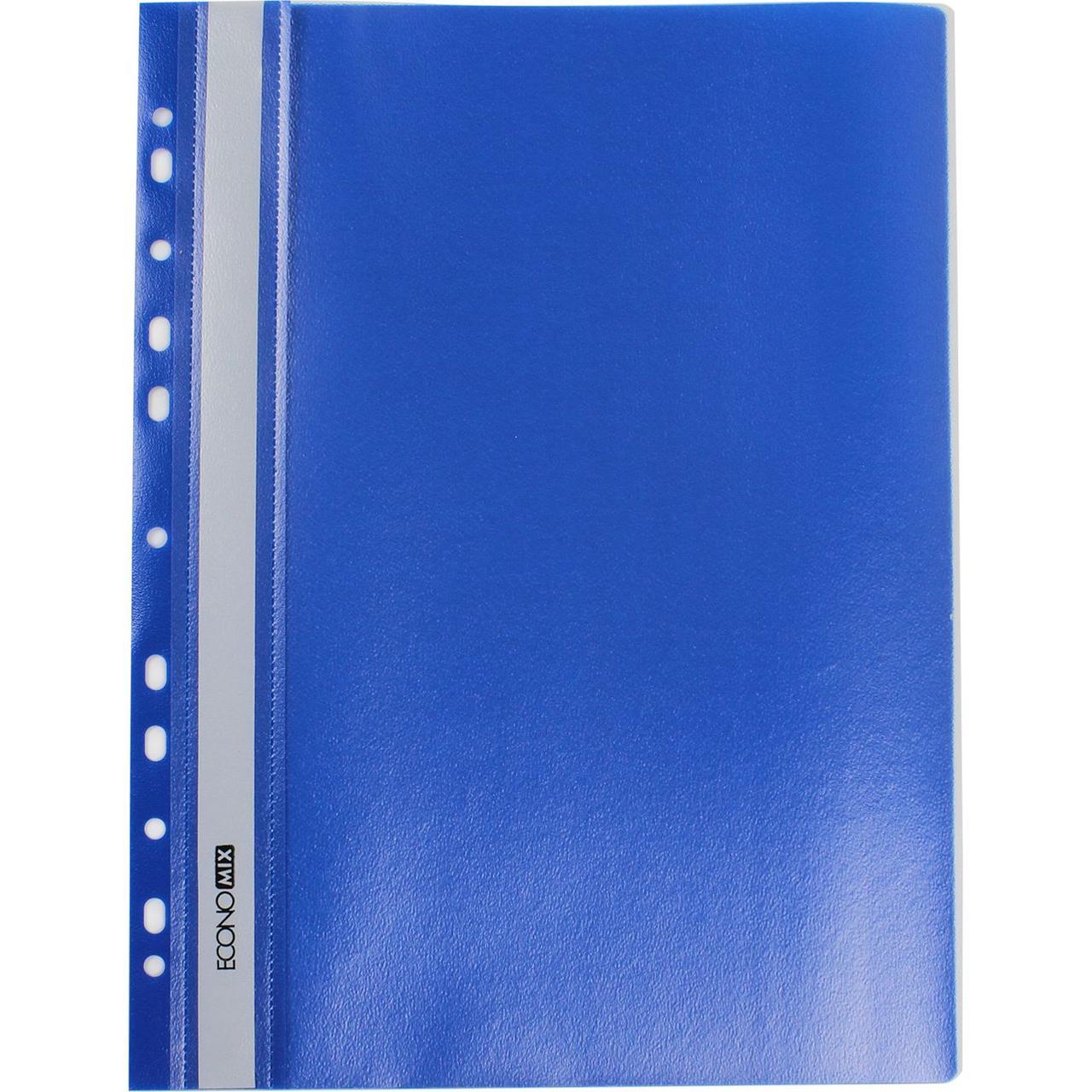 Папка швидкозшивач А4 з перфорацією синя E31508-02
