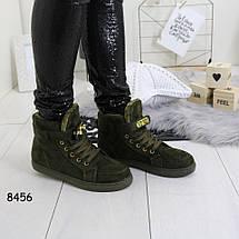 Ботинки зимние 8456 (SH), фото 2