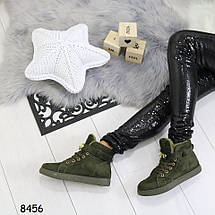 Ботинки зимние 8456 (SH), фото 3