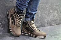 Скидки на Чоловіче зимове взуття в Украине. Сравнить цены 1423f747770b8