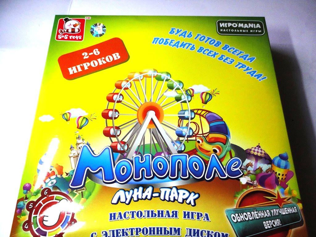 Настольная игра Монополия Детская Луна-парк