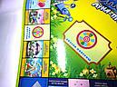 Настольная игра Монополия Детская Луна-парк, фото 5