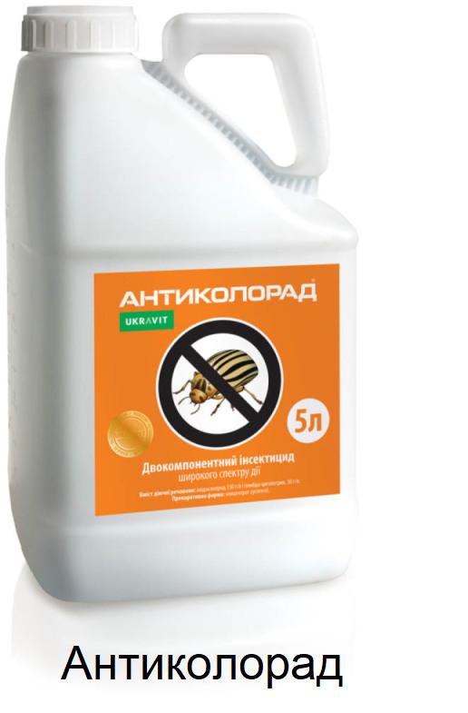 Инсектицид АНТИКОЛОРАД Укравит/ Інсектицид Антиколорад
