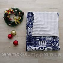 """Одеяло детское из плюша Minky """"Рождественская коллекция"""""""
