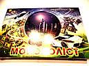 Настольная игра Монополист, фото 3